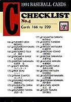 BBM1994 ベースボールカード レギュラーカード No.220 チェックリスト4