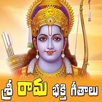 Sri Rama Bhakthi Geethalu