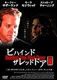 ビハインド・ザ・レッド・ドア[DVD]