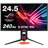 ASUS ゲーミングモニター 24.5インチ ROG STRIX XG258Q(1ms/240Hz/HDMI×2/DP/スリムベゼル/G-SYNC™対応/FreeSync対応/昇降ピボット/VESA)