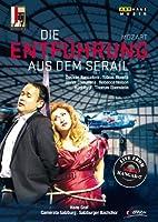 モーツァルト:歌劇「後宮からの誘拐」[DVD]