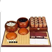 SHANGU Go、チャイニーズチェスセット、厚手の両面チェスボード無垢材チェスピース(知的思考演習)