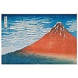 JUNIWORDS Poster, Katsushika Hokusai, Klare