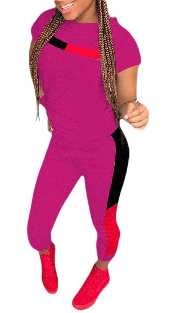 検証高架視力女性のTシャツとパンツジョガースーツ