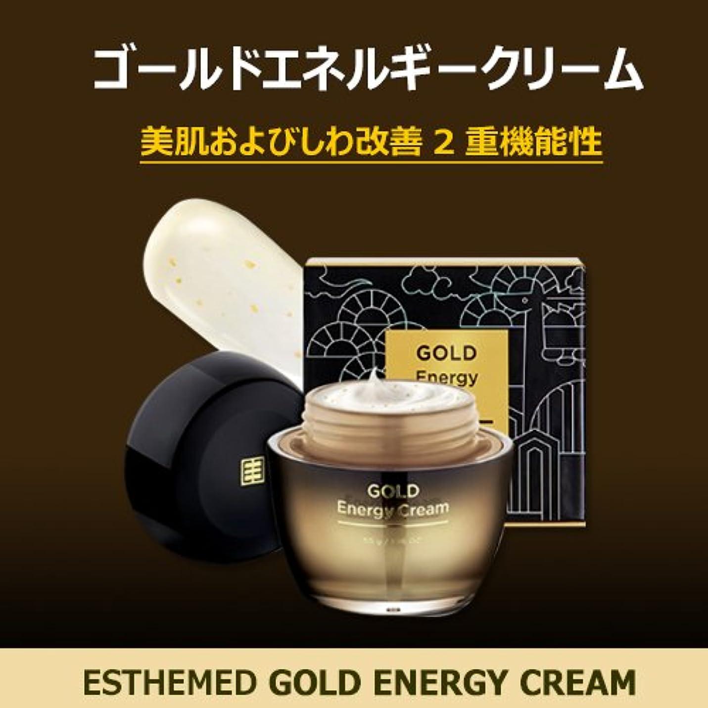 容器そこからブローホールESTHEMED エステメド ゴールド エネルギー クリーム GOLD Energy Cream 50g 【 シワ改善 美肌 保湿 回復 韓国コスメ 】