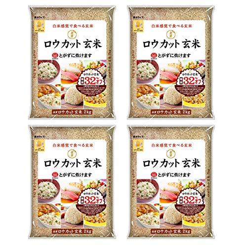 金芽ロウカット玄米(無洗米) 【長野県産コシヒカリ】 8kg【2kg×4】 白米感覚で食べる玄米