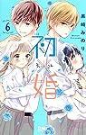 初×婚 6 (りぼんマスコットコミックス)