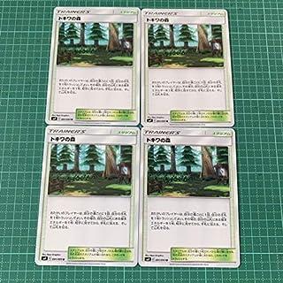 ポケモンカード トキワの森 4枚 美品 カードゲーム