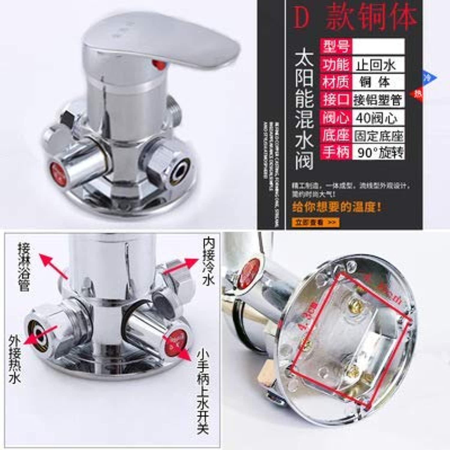 XINXI HOME Shower faucet_Water separator shower faucet wall-mounted faucet solar mixing valve mounted, H alloy thickened large chassis (color   W)
