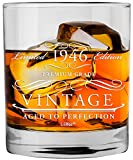 1946 75th Birthday Gifts Whiskey Glass Men Women   Birthday Gift for Man Woman turning 75   Funny 75 th Party Supplies Decorations Ideas   Seventy Five Year Old Bday  75 Years Vintage Gag Presents