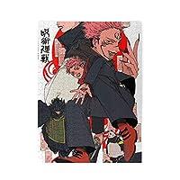 呪術廻戦 ジグソーパズル 500 ピース 大人用 子供用 木製 チャレンジングファミリーゲーム (38x52cm)