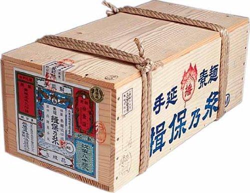 揖保乃糸 手延素麺 上級品(赤帯)(9kg 半箱:50g×180束)[k-s]