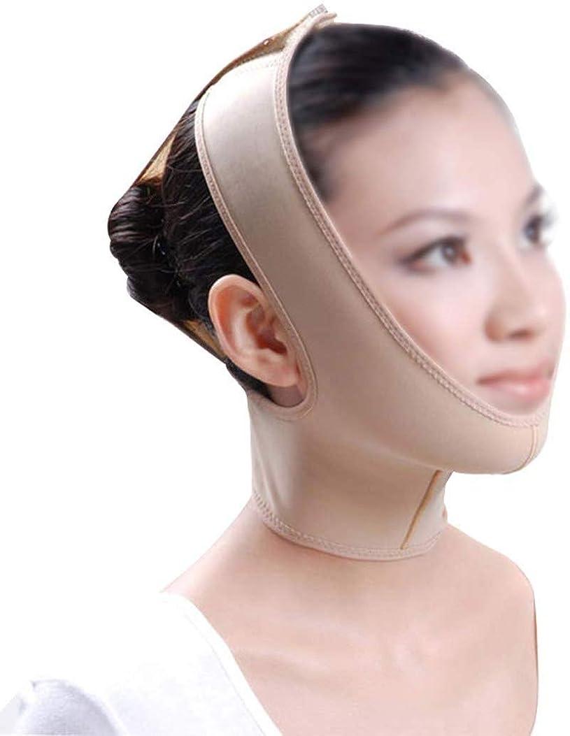 複雑な混合した爆風美容と実用的なファーミングフェイスマスク、フェイシャルマスクパワフルなフェイスリフティングリハビリテーション弾性フェイスフェイシャルリフティングファーミングネックチンシェーピングリハビリテーションジョースリーブ(サイズ:S)