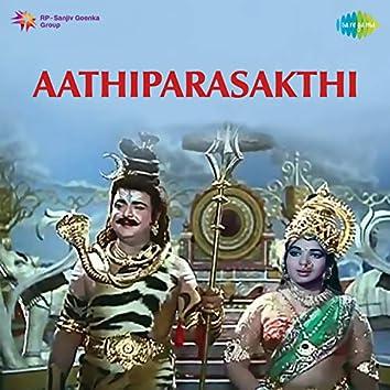 Aathiparasakthi (Original Motion Picture Soundtrack)