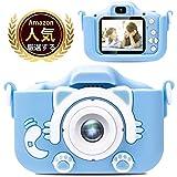 2020進化版 子供用カメラ 子ども用デジタルカメラ子供プレゼント 2000万画素 1080P HD キッズカメラ 可愛猫カメラ 2.0インチ 多機能 USB充電 プレゼント 子供の日 誕生日 日本語説明書付き 知育 教育 男女兼用 日本語説明書付き(SDカート付き)