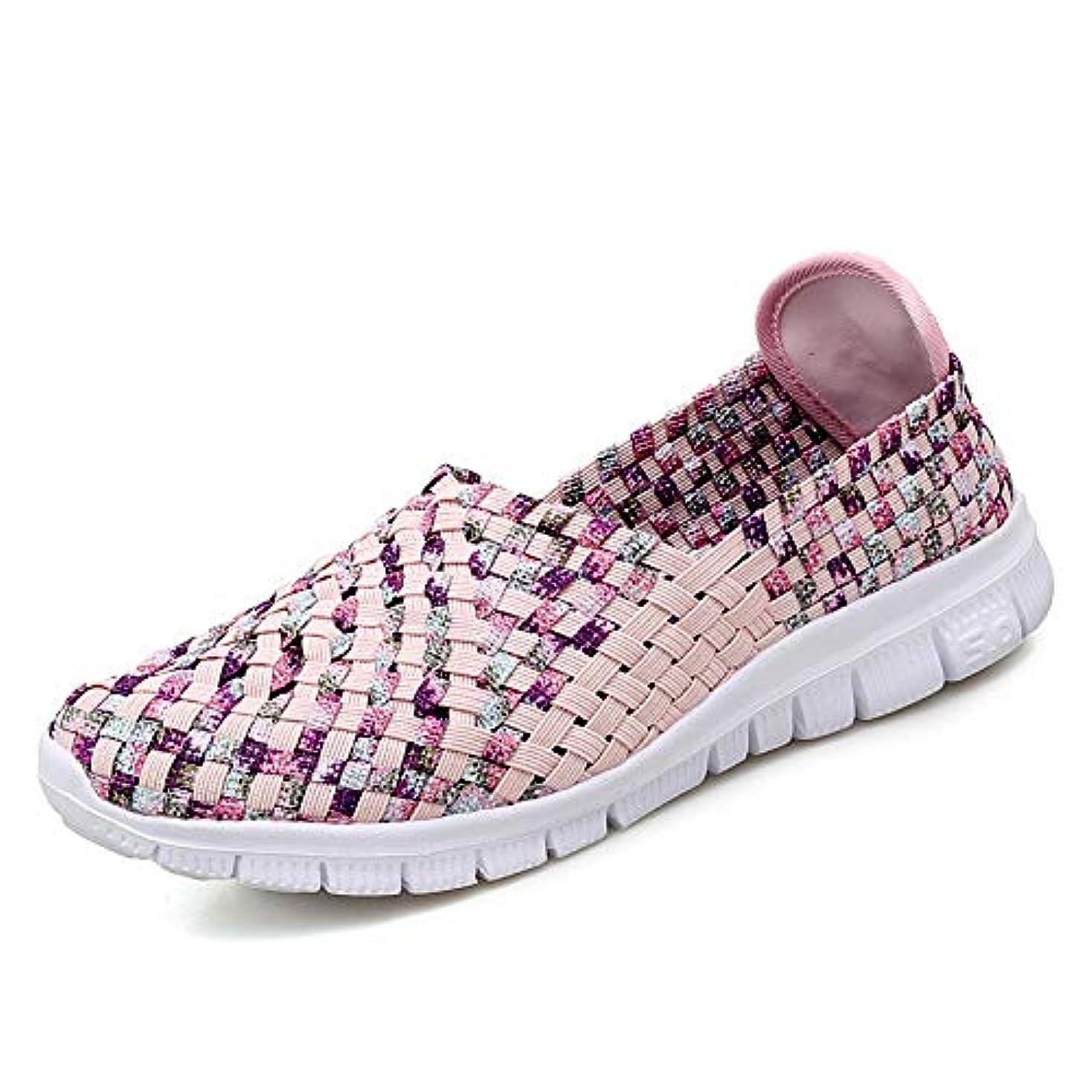 クレデンシャル寛大さプロペラ運動靴 スニーカー レディース 女性 ランニングシューズ ウォーキングシューズ 超軽量 歩きやすい 通勤 通学