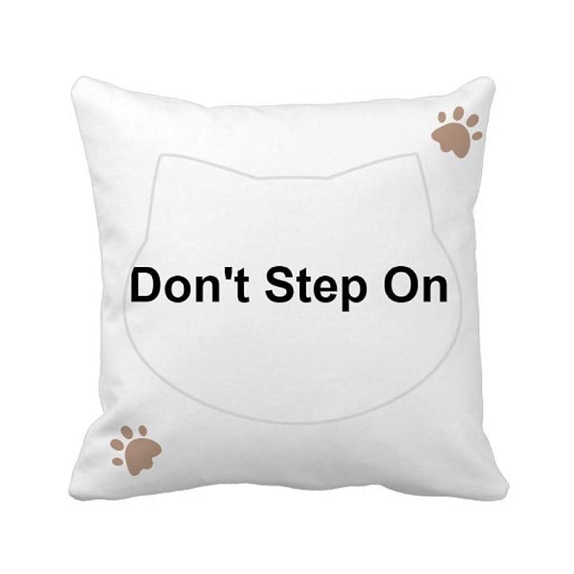 約束する適合嵐が丘ブラック?シンボル?パターンを踏んではいけない 枕カバーを放り投げる猫広場 50cm x 50cm
