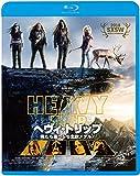 ヘヴィ・トリップ/俺たち崖っぷち北欧メタル! [Blu-ray] image