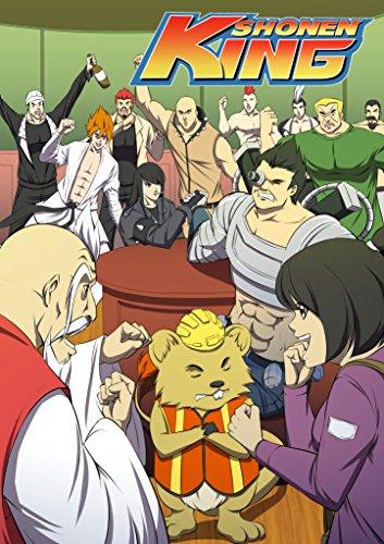 Shonen King #3 (English Edition)