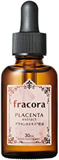 Best fracora white placenta extract serum Reviews
