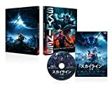スカイライン-逆襲-[DVD]