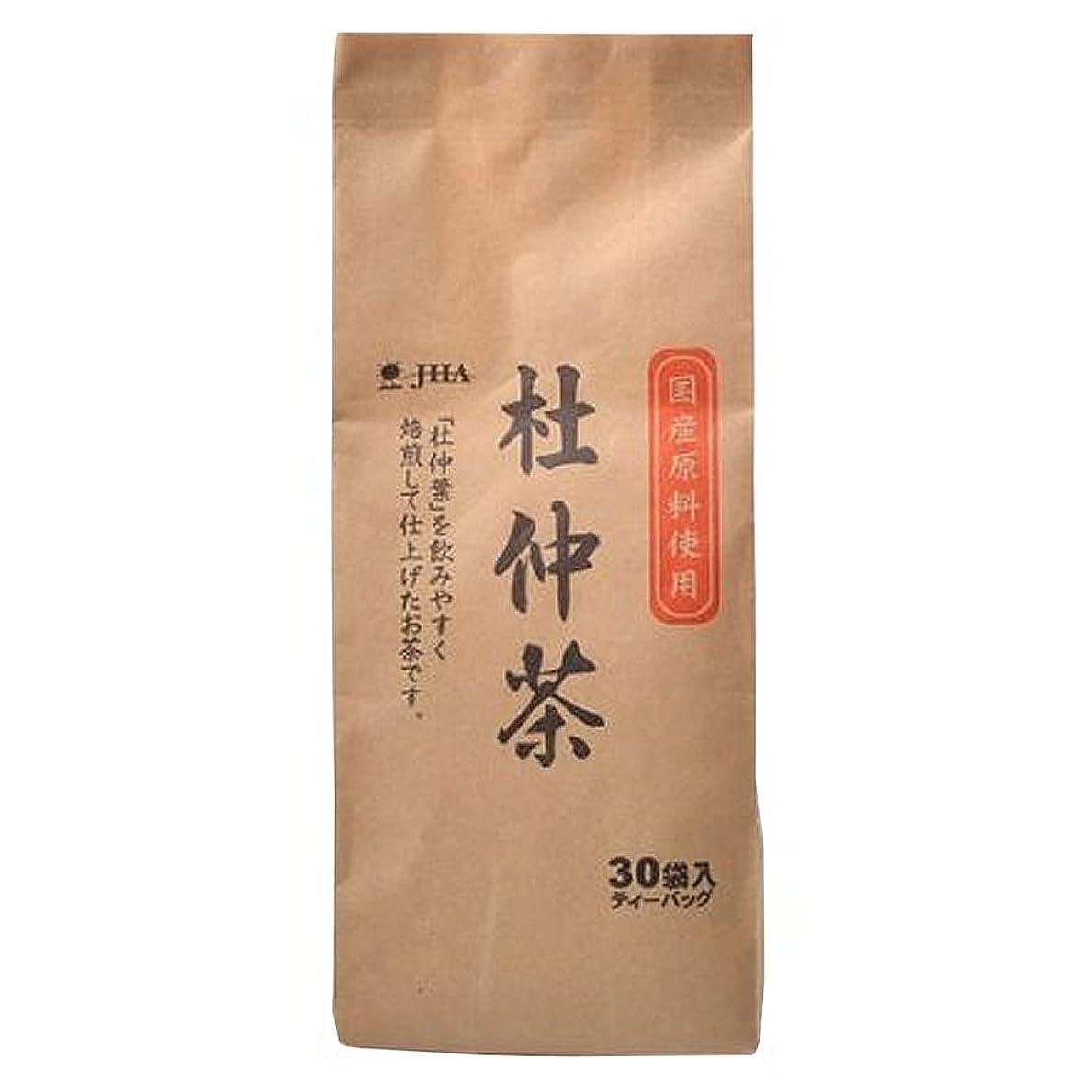 メーカーマーキング発明ゼンヤクノー 国産杜仲茶 30P