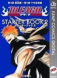 BLEACH─ブリーチ─ STARTER BOOK 2 (ジャンプコミックスDIGITAL)