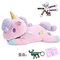 [viviwo]ぬいぐるみ ユニコーン 抱き枕 かわいい人形 縫いぐるみ 癒し 動物 おもちゃ 子供 誕生日 記念日 プレゼント (M, ピンク)