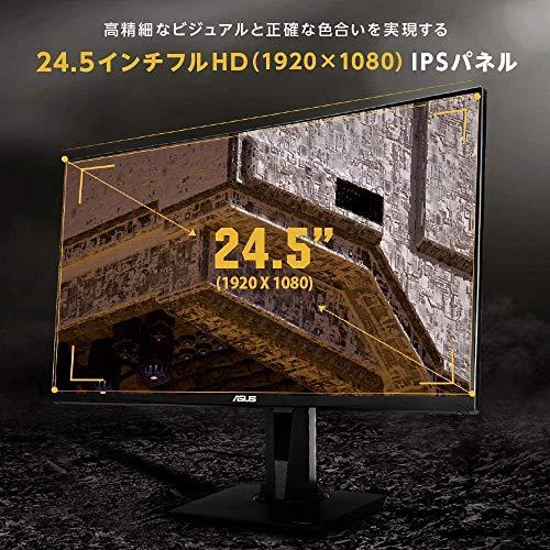 ASUSTUFGamingゲーミングモニターVG259Q24.5インチフルHDIPS144Hz1msHDMI×2ポートDPAdaptive-syncELMB