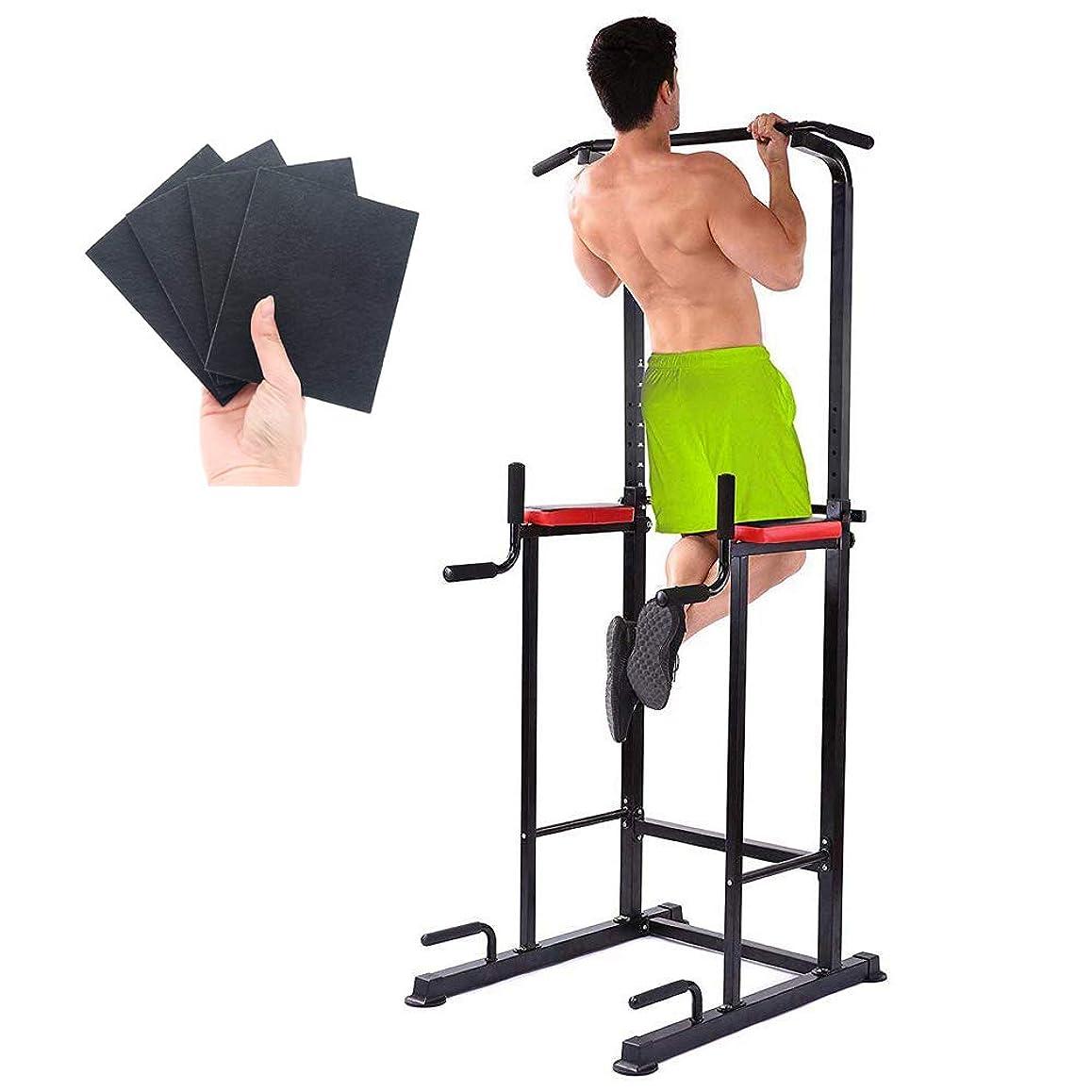 その間十分です編集するTimeSport チンニング 懸垂マシン ぶら下がり健康器 マルチジム2019改良強化版 多機能筋力トレーニング器具 背筋 腹筋 大胸筋 耐荷重150kg [メーカー1年保証]