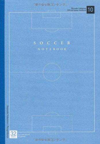 中村俊輔オリジナルサッカーノート3冊セット ([バラエティ])