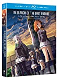 In Search of the Lost Future: Complete Series [Blu-ray] [Import]