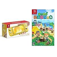 Nintendo Switch Lite イエロー + あつまれ どうぶつの森 -Switch セット