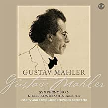Gustav Mahler: Symphony No. 5