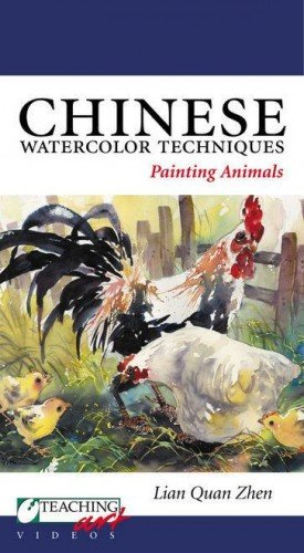 Chinese Watercolor Techniques Painting Animals [VHS]