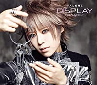 DISPLAY -Now & Best-【初回限定盤】(DVD付)