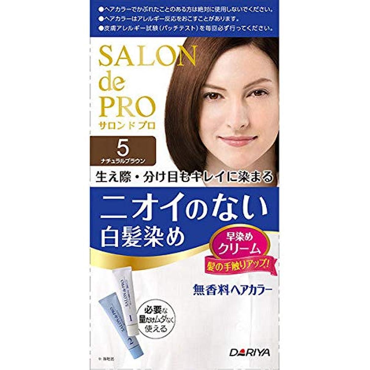 登場しわクラスダリヤ サロン ド プロ 無香料ヘアカラー 早染めクリーム(白髪用) 5 ナチュラルブラウン 40g+40g