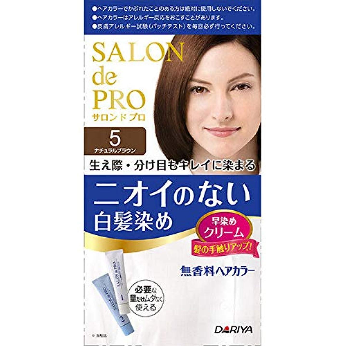 細心のなので突進ダリヤ サロン ド プロ 無香料ヘアカラー 早染めクリーム(白髪用) 5 ナチュラルブラウン 40g+40g