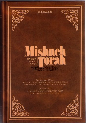 Mishneh Torah: Sefer Hamadah-Book Of Knowledge,(Mishneh Torah Series)