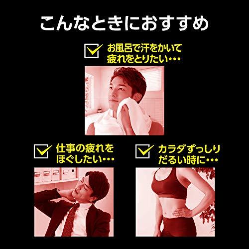 花王バブ『バブメディキュア発汗リフレッシュ浴』