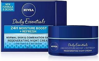 Genuine German Nivea Regenerating Night Care Cream Aqua Effect with Lotus Flower Extract for all skin types 1.69 fl. oz - ...