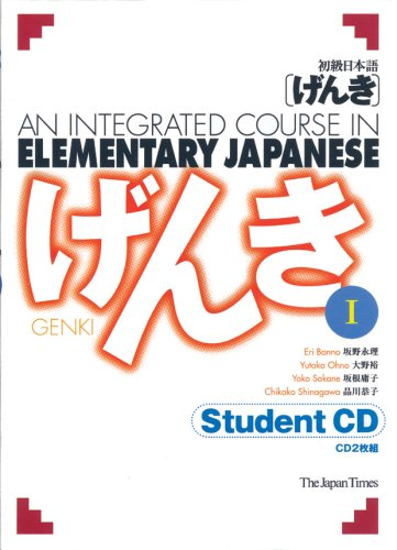 Genki 1: An Integrated Course in Elementary Japanese 1...
