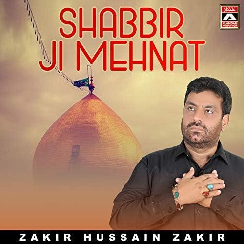 Zakir Hussain Zakir