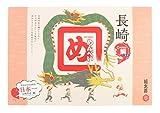 長崎漁港水産加工団地協同組合 長崎鯛 めんべい 2枚入×16袋