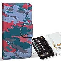 スマコレ ploom TECH プルームテック 専用 レザーケース 手帳型 タバコ ケース カバー 合皮 ケース カバー 収納 プルームケース デザイン 革 迷彩 模様 カモフラ 011514