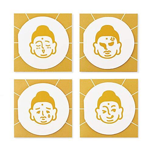 moin moin メッセージ カード 仏陀 ブッダ 大仏 光り輝く 表情豊か ゴールド 金色 後光が射す 封筒付 4種セット