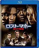 【Amazon.co.jp限定】ロスト・マネー 偽りの報酬 [AmazonDVDコレクション] [Blu-ray] image