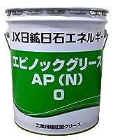 JX日鉱日石 エピノックグリースAP(N)0   (環境対応商品:低臭気万能極圧型グリース) 16kgペール缶