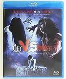 Sadako Vs Kayako (2016) [Blu-ray]