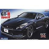 フジミ模型 1/24 インチアップシリーズ No.133 NISSAN GT-R R35 Spec-V プラモデル ID133